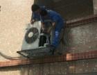 专业上门检测维修空调 可提供发票