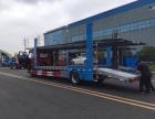 福州中置轴轿运车生产厂家哪里有?程力威中置轴轿运车厂家直销