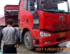 扬州到宣城物流公司 扬州至宣城快运货运专线