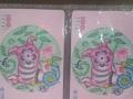 手机充值卡等价換上海公共交通卡