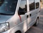 铃木浪迪2010款 1.2 手动 阳光舒适版 比市面上的面包车