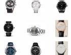 杭州江干区手表回收二手手表回收名表回收奢侈品回收