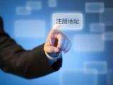 北京大兴股东变更地税股权转让流程