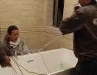 泰州便民水电维修,电焊,家具卫浴安装