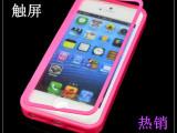 手机壳苹果5s 触屏手机保护套 双面胶盒手机套 厂家直销专利产品