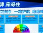 深圳快靓自助洗车,无需人工店面,只需设备。稳赚
