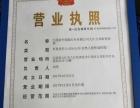 江西省中国旅行社有限公司九江九龙街营业部