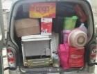 成都拉货搬家怎么收费的找车拖行李衣物价格好多