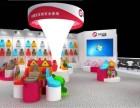 第二十八届京正北京孕婴童产品博览会展位预订