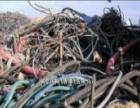 武汉地区废品回收,铜铁铝各种废品