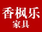 香枫乐加盟