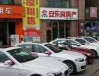 青神县佳宏租车:婚庆用车,商务会议用车,自驾游用车