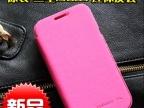 三星I9003超薄手机保护壳 原装款商务