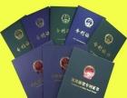 东莞商标注册、续展、买卖,专利/版权18年从业经验