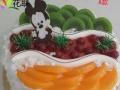 龙沙建华铁锋富拉尔基克东克山富裕甘南齐齐哈尔蛋糕店