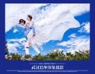 武汉有名的婚纱摄影排名