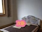 出租家庭旅馆-短租