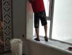 擦玻璃打扫家新家开荒、清洗油烟机、钟点工保姆、护工