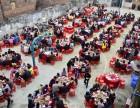 武安李师傅承办流水席,宴席,价格优惠,服务第一