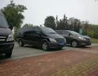 新疆旅游包车自驾,大通房车自驾租赁 来电预订