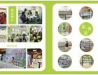 彩虹兔儿童组合餐具系列,辅食剪,研磨器,控温餐盘,保鲜餐盒