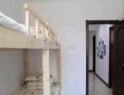 奥帆中心海信广场附近的精品高端小区豪华公寓床位首次出租