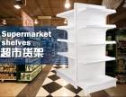 L超市货架便利店货架药店货架母婴货架