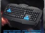 正品追光豹 F1键盘 有线办公键盘 防水