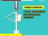 自动雨量监测站陕西山西矿用雨量自动监测站