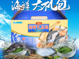 海鲜大礼盒 水产海鲜干货大礼包 送礼首选 冷冻特产 特价批发