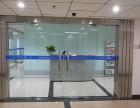 天津制作安装玻璃门 玻璃门价格 玻璃门维修