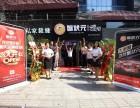 喜大普奔,蟹状元在九龙坡又开一家,全国直营店突破70+