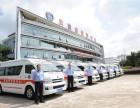 北京医院正规救护车出租 长途救护车出租 专业120救护车