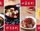 重庆小面店加盟榜 开一家小面店多少钱