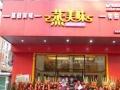 萍乡中式快餐加盟 30㎡开店,有特色就是火!