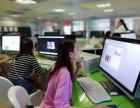 華陽電腦培訓(專業辦公 平面設計室內設計 會計)培訓