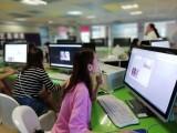 天府新区华阳五月花学校 专业会计考证职称真实账培训高过关率