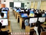 武汉青鸟CG教育室内设计培训
