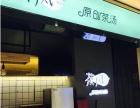 深圳windtea茶风加盟费多少windtea茶风加盟条件