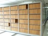 通州地区自考函授学籍材料存到人才 档案接收补办材料