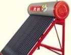 灵创太阳能 灵创太阳能诚邀加盟