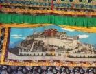 布达拉宫十字绣
