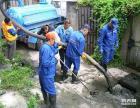 呈贡新区专业化粪池清理清掏污水井吸污清淤泥清洗管道