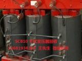 宁波干式变压器回收(欢迎来电咨询)