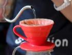 大连咖啡师培训 大连咖啡师培训