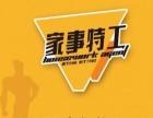 芷江同诚缘家政服务有限公司提供保洁员、钟点工、保姆