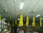 超市百货清货公司 百货超市