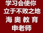 郑州中牟微整形线雕培训