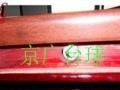 南京台球桌,无锡台球桌,安徽台球桌,镇江台球桌,南