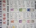 北京三元巴氏奶分站区域转让